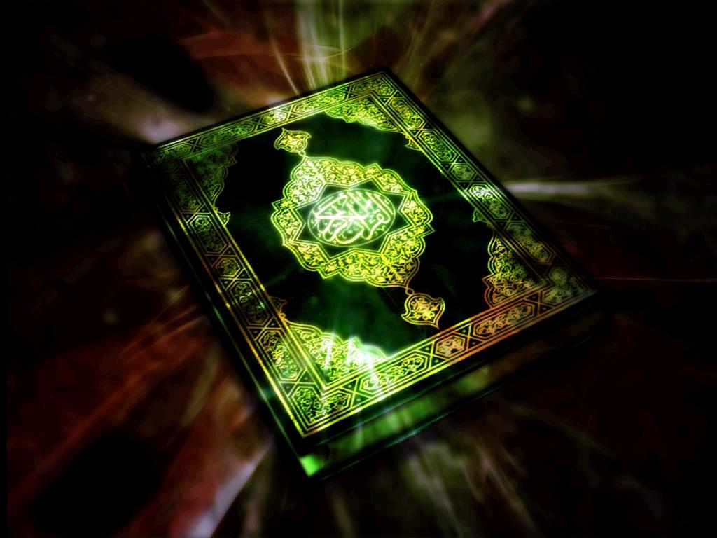 Al-Qur'an, Kitab Suci, Kanker, Tumor, Sel